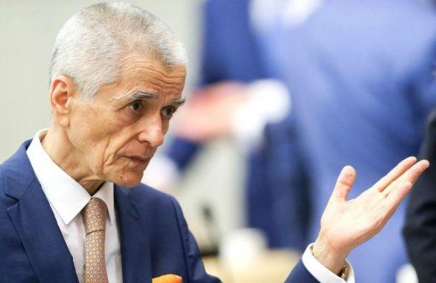 Онищенко порекомендовал пожилым людям