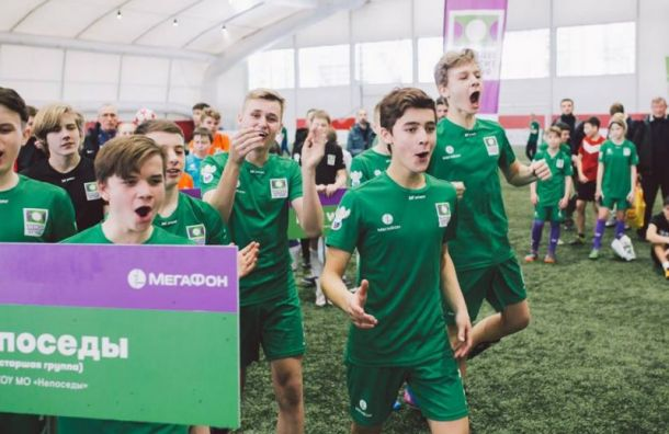 18 детских команд сразятся вфинале турнира