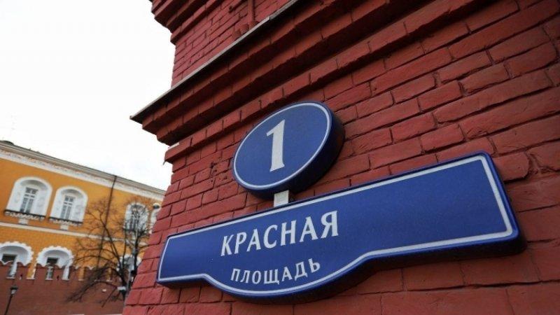 Парковки в центре Москвы закроют 7 мая для подготовки к параду Победы