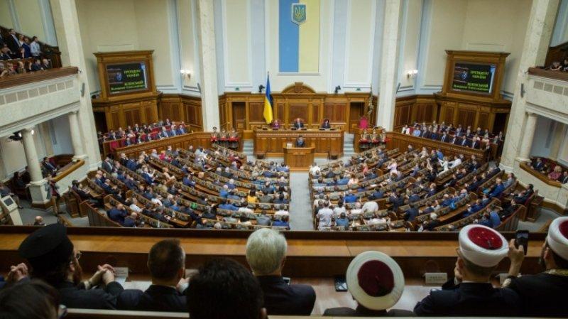 Первый законопроект Зеленского зарегистрировали в Раде