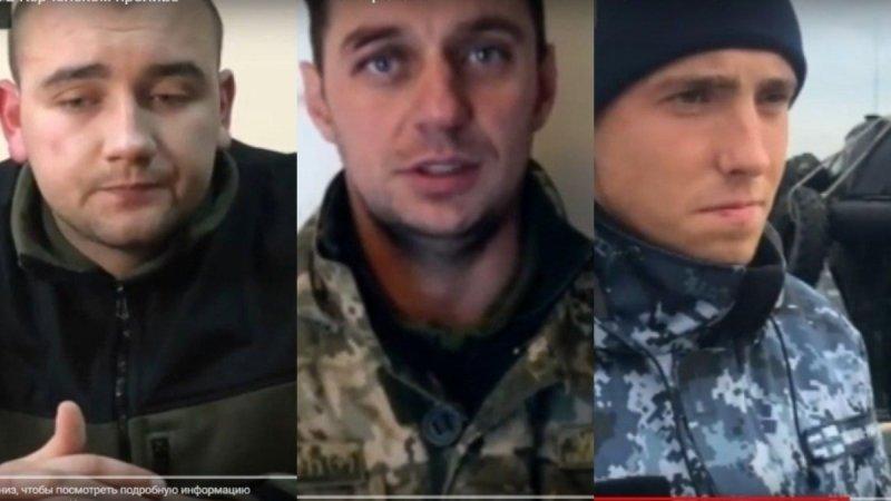 Киев пригрозил Москве «гамбургскими» санкциями из-за украинских моряков