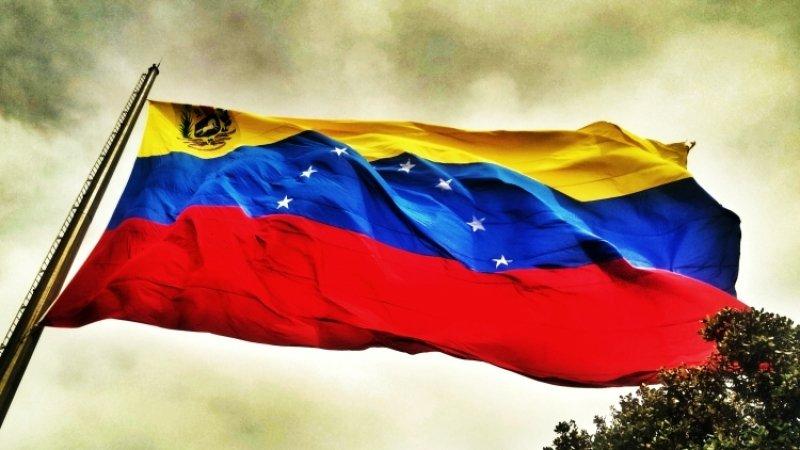 Венесуэла подпишет соглашение с МККК об увеличении гумпомощи