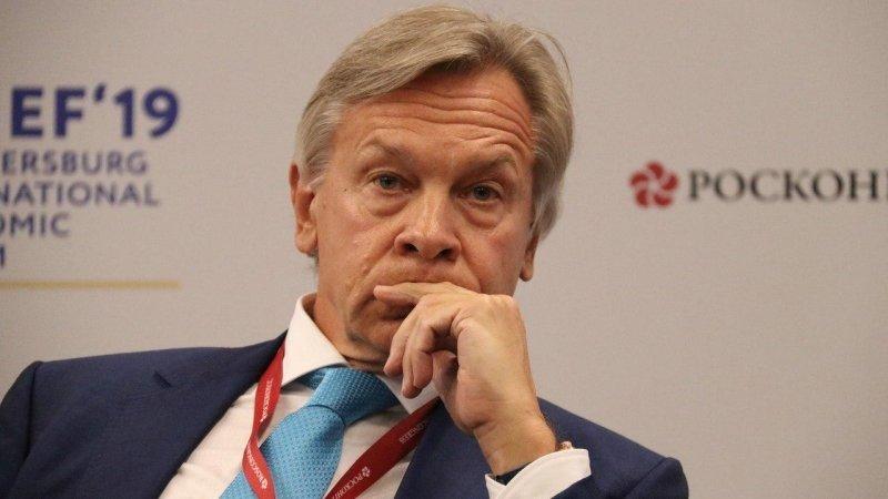 Пушков прокомментировал требования главы «Нафтогаза» к России
