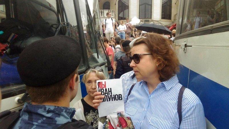 Согласованный митинг разрушил планы радикальной оппозиции, считает политолог