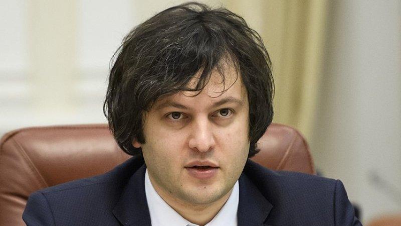 Спикер парламента Грузии Кобахидзе заявил об отставке