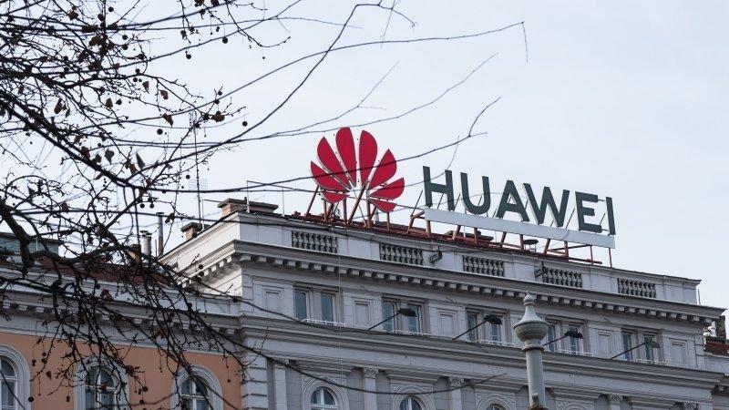 Пять китайских компаний попали в черный список Минторга США