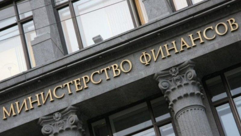 Минфин РФ рассказал о новом механизме сдерживания цен на бензин