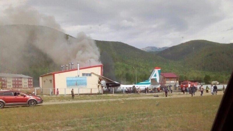 Экипаж сгоревшего Ан-24 подал сигнал бедствия за 30 километров до аэропорта
