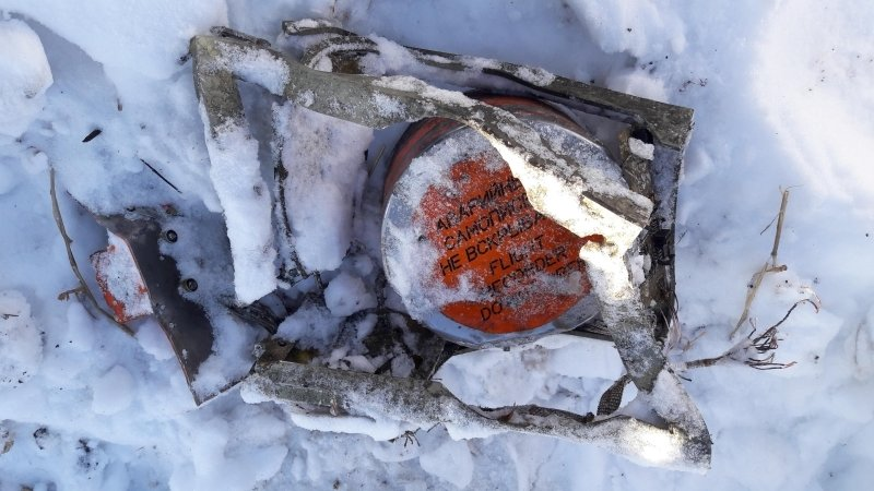 МАК обнародовал отчет по крушению саратовского Ан-148