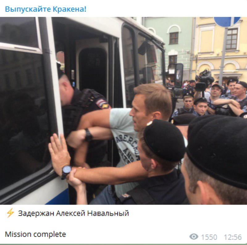 Навальный не стал нарушать традицию и спровоцировал задержание в Москве