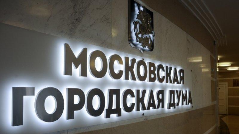 КПРФ на выборах противопоставит Митрохину, Соболь и Федермессер кандидата «с сердцем»