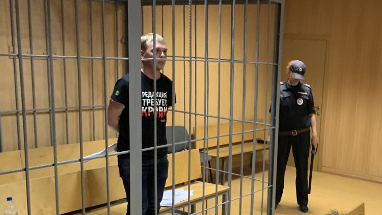 Писатель Стариков назвал ситуацию с Голуновым «опасным прецедентом»
