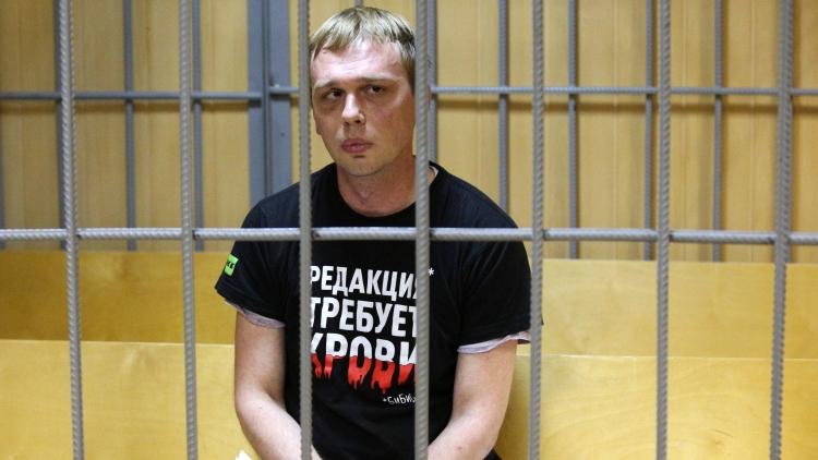 «Невские Новости» расстались с журналистом, высказавшимся от лица редакции о деле Голунова