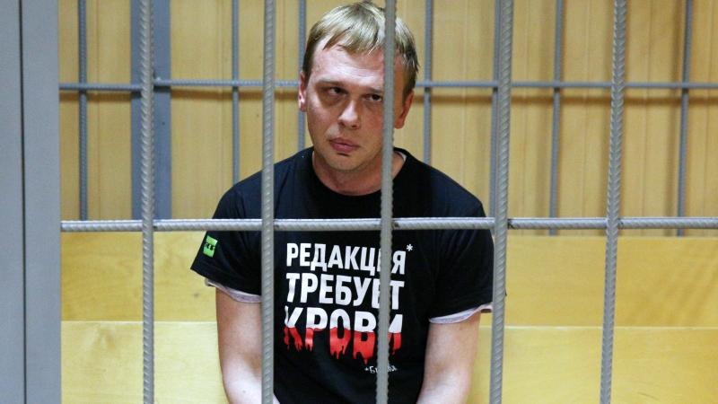 ФАН напомнило защитникам пойманного на наркотиках Голунова об узнике украинской тюрьмы Вышинском