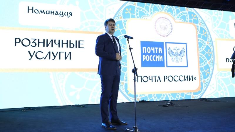 Стали известны лауреаты Премии «Права Потребителей и качество обслуживания»