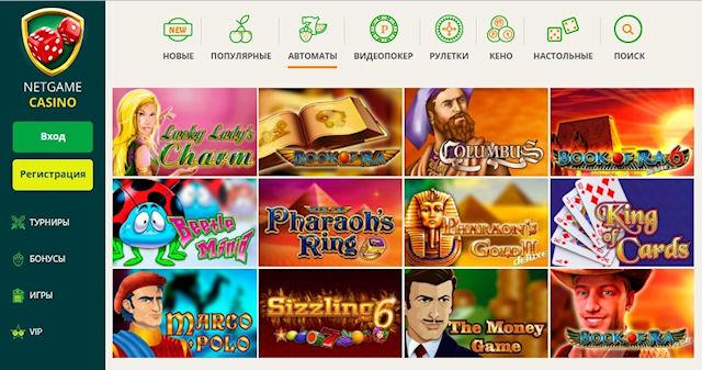 Онлайн казино, где официальный сайт выглядит действительно достойно