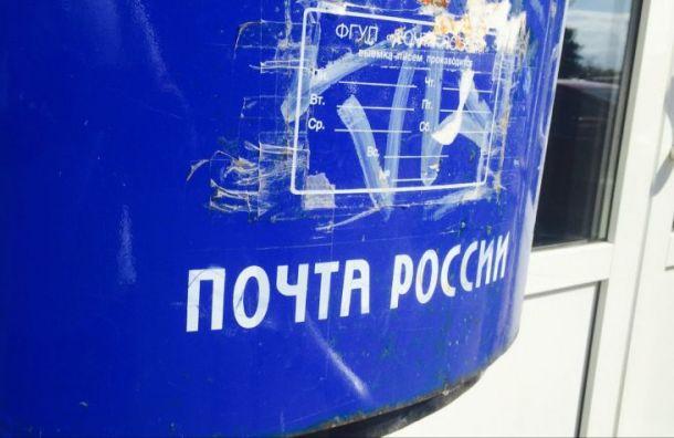 Пенсионные деньги украли изпочтового отделения вЛенобласти