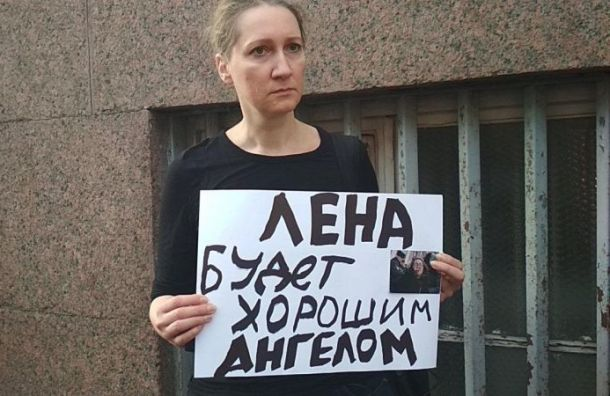 Акция впамять обубитой активистке Григорьевой прошла без инцидентов