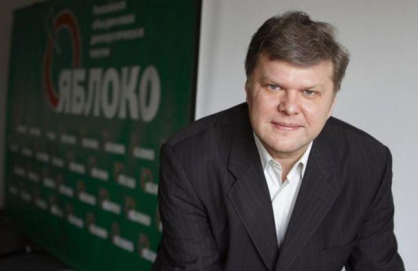 МГИК отменил отказ врегистрации Митрохина кандидатом вМосгордуму