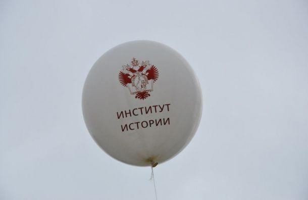 Медведеву передали жалобу озакрытии кафедр института Истории СПбГУ