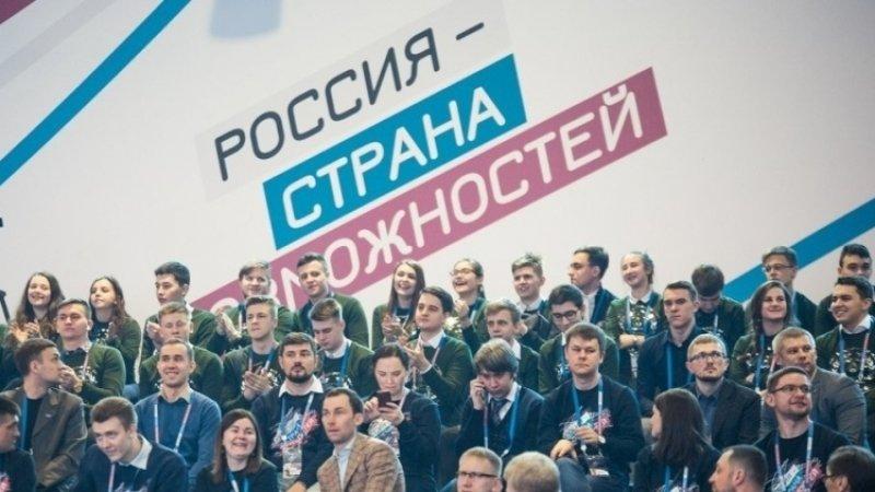 «Россия - страна возможностей» осенью проведет конкурс для молодых педагогов