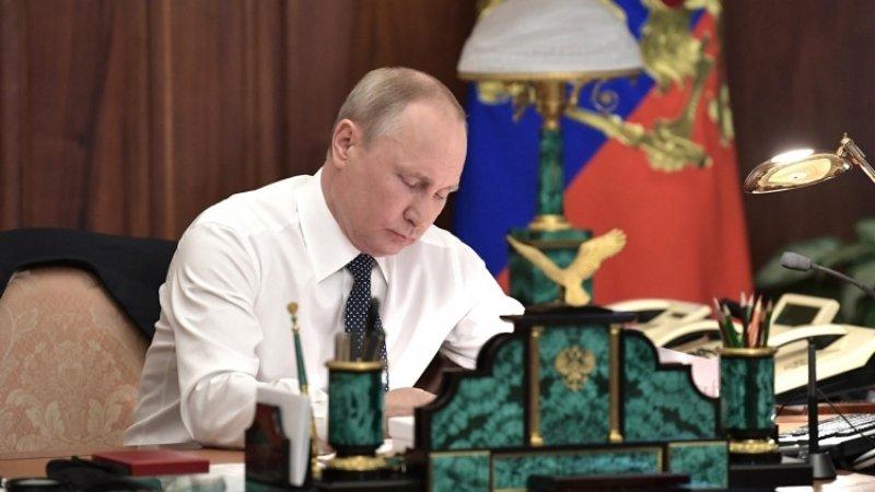 Путин объявил 2020-й годом Памяти и Славы