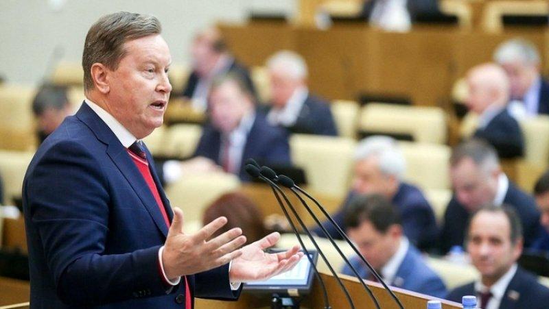 Депутат Госдумы предложил выкупить и переименовать телеканал «Рустави 2»