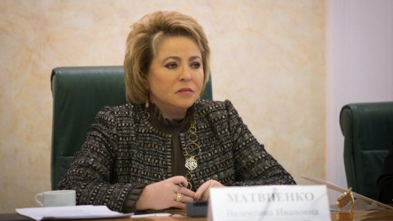 Матвиенко считает, что обострение ситуации в Грузии на руку «деструктивным элементам»
