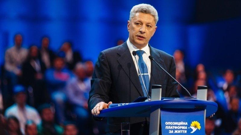 Бойко заявил, что «Оппозиционная платформа» будет приближать переговоры Киева с ДНР и ЛНР