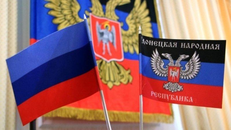 Лавров рассказал о планах России на ДНР и ЛНР