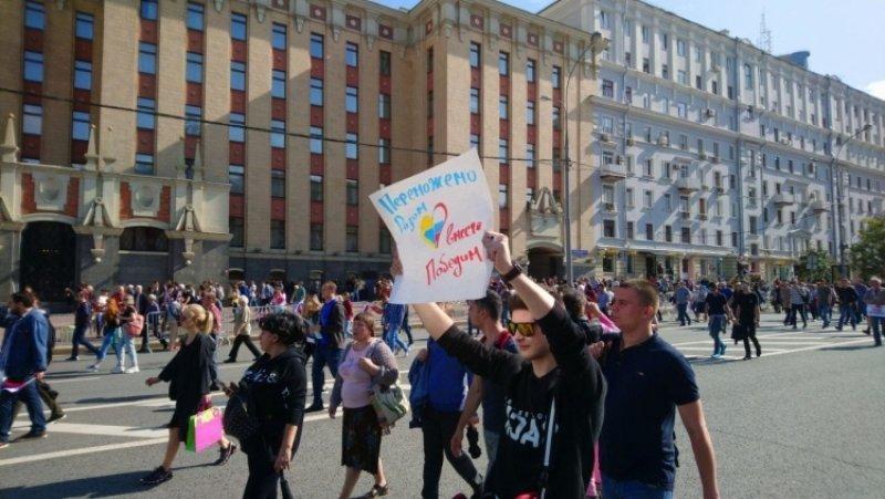 Митинг оппозиции на Сахарова не достиг поставленных целей