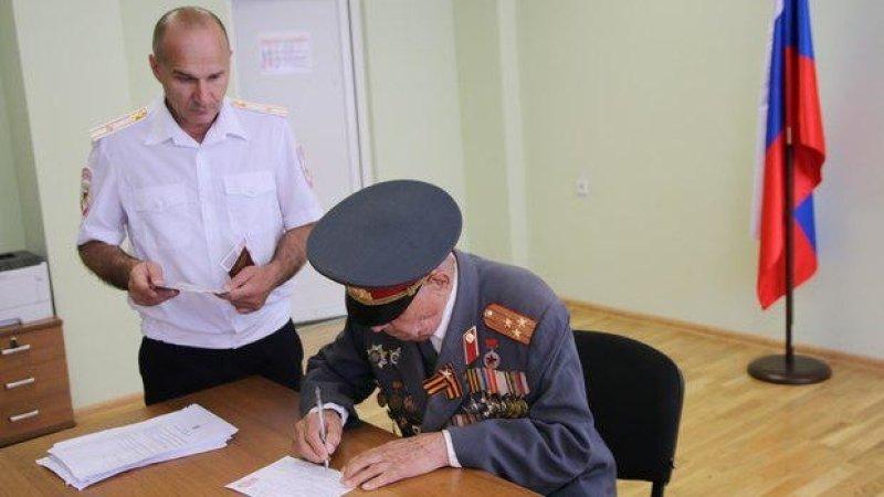 Более 5,5 тысячи жителей ДНР получили паспорт РФ