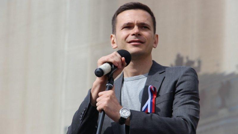 Мосгоризбирком отказал в регистрации Яшину из-за поддельных подписей