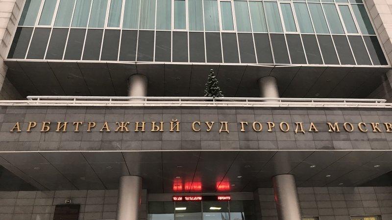 Суд начал процедуру банкротства холдинга, выпускающего «Русский репортер» и «Эксперт»
