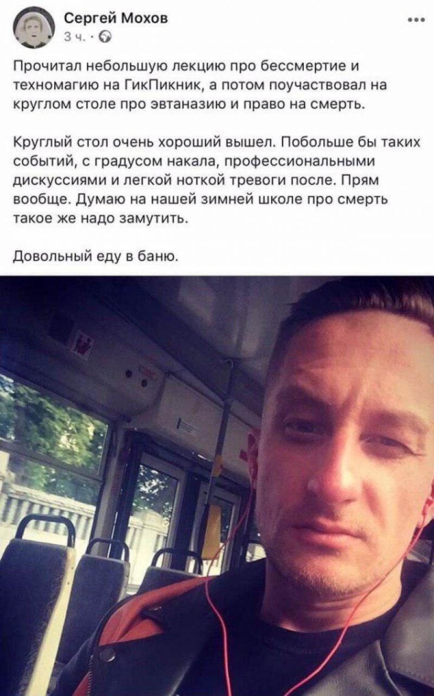 Муж Соболь парился в бане, пока жену-провокаторшу задерживала полиция