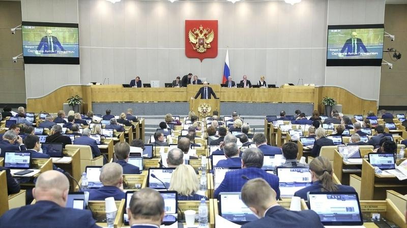 Власти хотят создать единую базу россиян