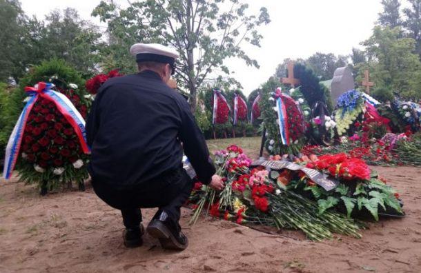 Минобороны опубликовало видео похорон офицеров-подводников