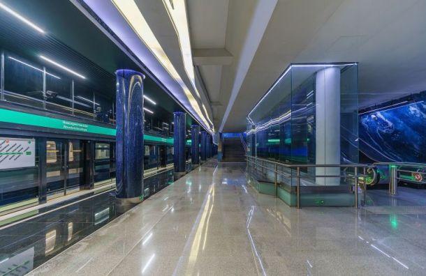 Три станции метро продлят свою работу вночь на4августа