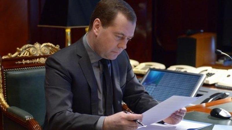Медведев утвердил меры по развитию Забайкалья