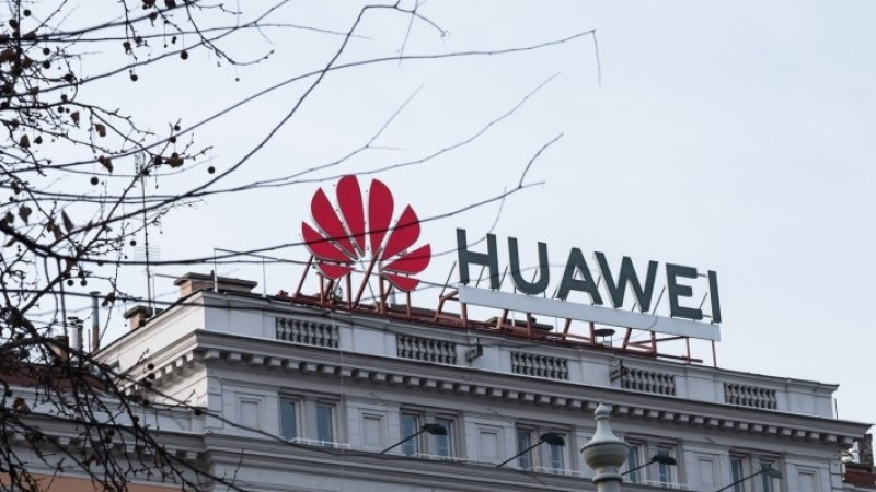 Huawei представила альтернативу операционной системе Android