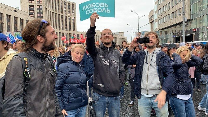 Организаторы незаконных митингов, «защищая» свои права, забыли о чужих