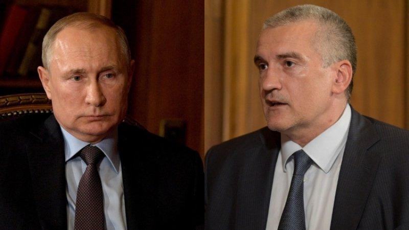 Путин высоко оценил работу Аксенова на посту главы Крыма