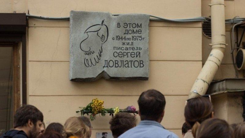 Администрация района поможет петербуржцам договориться о ситуации на Рубинштейна