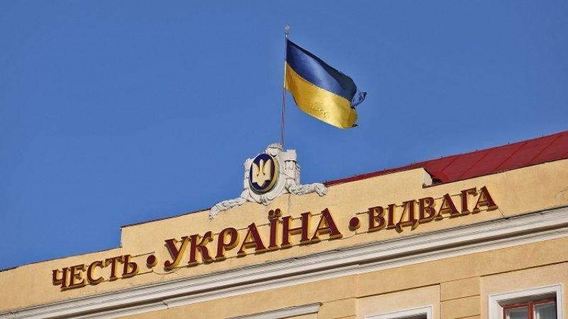 Украина и Израиль договорились сотрудничать в области образования