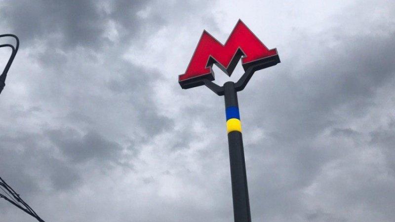 Московский метрополитен подал иск к организаторам незаконной акции 27 июля
