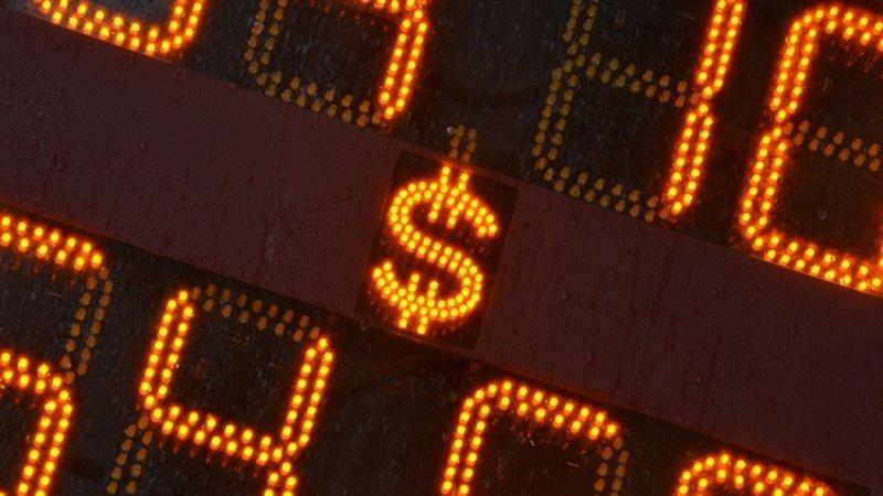 Доллар подорожал в ожидании новостей от ФРС США