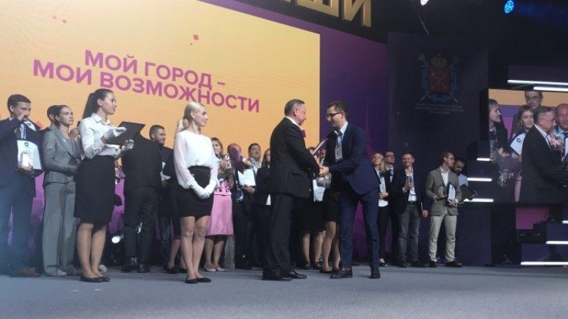 Беглов вручил награды победителям конкурса «Мой город – мои возможности»