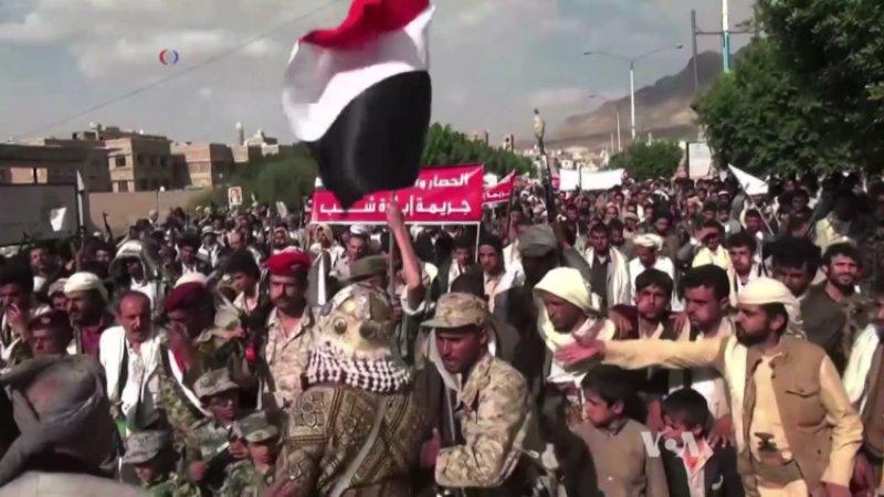 ОАЭ и Саудовская Аравия создали комитет для стабилизации ситуации на юге Йемена