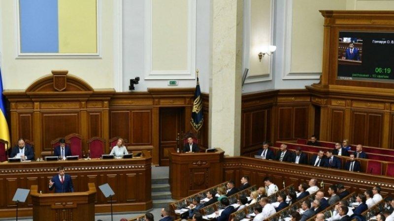 Зеленский назначил Рябошапку генпрокурором Украины