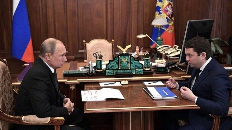 Путин обсудил с врио губернатора Мурманской области жизнь в закрытых городах